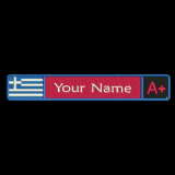 Greece, Name + Blood